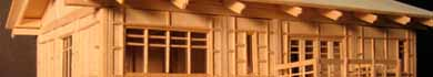 Prefabricated Timber Frame Housing